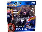 Sensuimaru G20 Transformers Go! Takara Tomy Action Figure 9SIA2SN3G52296