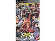 [PSP Game] Samurai X Saisen _ JP Asia version