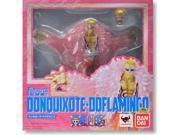 One-Piece: Figuarts Zero Doflamingo (PVC Figure) Bandai 9SIA2SN10N0197