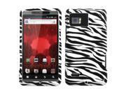 MYBAT Zebra Skin Phone Protector Cover for MOTOROLA XT875 (Droid Bionic)