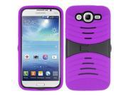 BJ For Samsung Galaxy Mega 5.8 - UCASE Cover w / Kickstand and Screen Installed - Purple UCASE 9SIA0PG1PG6585