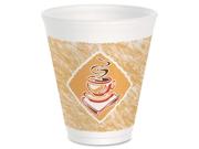 Dart Cafe G Design Cup 50 EA/BG