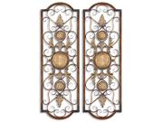 Uttermost, Micayla Panels Set of 2, Metal Wall Art 9SIA1730ZB1132