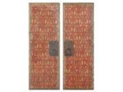 Uttermost, Red Door Panels Set of 2, Art 9SIA1734HR5970