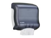 San Jamar SJMT1750TBK C Fold Towel Dispenser 11 .50in.x6in.x11 .50in. Black Pearl
