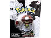 Pokemon Black & White Series 24 Keychain Axew New!