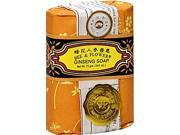Soap-Ginseng - Bee and Flower Soaps - 2.65 oz. - Bar