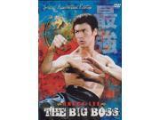 The Big Boss / Fists of Fury DVD Bruce Lee Maria Yi Nora Miao 4+ Star Classic! martial arts jeet kune do 9SIA0XX47N4170