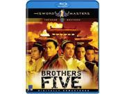 Brothers Five BLU RAY DVD - Shaw Bros Kung Fu Martial Arts Action Classic 9SIA0XX5XR0986