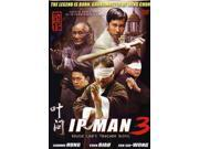Ip Man The Legend is Born DVD Sammo Hung Yuen Biao 2010 9SIA0XX3KA8865
