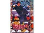 Drunken Master #2 DVD Jackie Chan 2013 kung fu action classic 9SIA0XX3KA8918