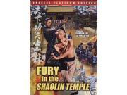 Fury in the Shaolin Temple DVD 9SIA0XX5C15297