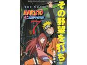 Naruto Shippuden The Movie 7 DVD 9SIA0XX5C15004