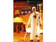 Once Upon a Time in China and America DVD 9SIA0XX5C15198