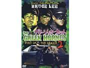 Green Hornet 2 - Fury Of The Dragon DVD 9SIA0XX5C15442