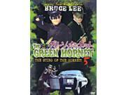 Green Hornet 5 - The Sting Of The Hornet DVD 9SIA0XX5C15234