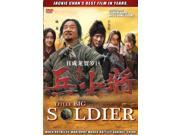 Little Big Soldier Original DVD 9SIA0XX5C14981