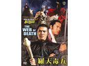 Web of Death DVD 9SIA0XX5C15109