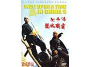 Once Upon A Time In China #5 DVD 9SIA0XX5C15057