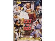 Cat vs Rat DVD 9SIA0XX5C14982