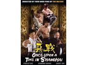 Once Upon a Time in Shanghai DVD 9SIA0XX5C15412