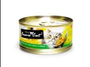 Fussie Cat Chicken W Veggies In Gravy 2.82oz 24pk