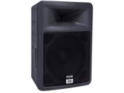 Peavey PR-12 12In 400W 2-Way Spkr (Neo) Passive Full Range Speaker