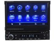 "Nitro BMWX-4756 7"" In Dash Single Din DVD/CD/MP3 Player With USB"