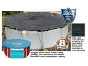 Winter Mesh Pool Cover Above Ground 24 Ft Round Swimming Pool