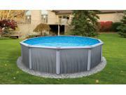 Martinique Steel Above-Ground Swimming Pool - 15' Round 52'' Deep