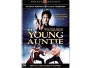 My Young Auntie DVD New A young woman marries a dying senior member of a  martial arts family in order to keep the inheritance  from falling into the wicked hands of Third Uncle