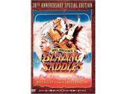 Blazing Saddles (30th Anniversary Special Edition) (1974 / DVD / WS) Cleavon Little, Gene Wilder, Slim Pickens, Harvey Korman, Madeline Kahn