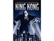 King Kong 9SIV0W86WV0637