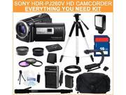 Sony HDR-PJ260V High Definition Handycam 8.9 MP Camcorder with 30x Optical Zoom with Built-in Projector, Everything You Need Kit, HDRPJ260V