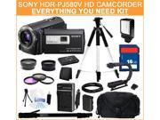 Sony HDR-PJ580V High Definition Handycam 20.4 MP Camcorder with 12x Optical Zoom with Built-in Projector, Everything You Need Kit, HDRPJ580V