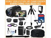 Sony HDR-PJ710V High Definition Handycam 24.1 MP Camcorder with 10x Optical Zoom with Built-in Projector, Everything You Need Kit, HDRPJ710V