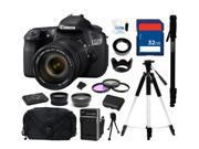 Canon EOS 60D 18MP CMOS Digital SLR Camera with EF-S 18-135mm f/3.5-5.6 IS Standard Zoom Lens + Everything You Need Kit