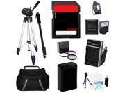 Advance Accessories Kit For Nikon D5300 DSLR Camera