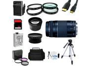 Advanced Shooters Kit for the Canon T3i includes: EF 75-300mm f/4-5.6 III + more