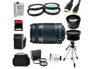 Advanced Shooters Kit for the Canon T2i includes: EF-S 55-250mm IS II + more
