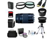 Advanced Shooters Kit for the Canon T3 includes: EF 75-300mm f/4-5.6 III + more