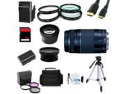 Advanced Shooters Kit For The Canon 70d Includes: Ef 75-300mm F/4-5.6 Iii   More