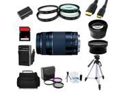 Advanced Shooters Kit for the Canon 60D includes: EF 75-300mm f/4-5.6 III + more