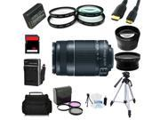 Advanced Shooters Kit for the Canon T5 includes:EF-S 55-250mm IS II + more
