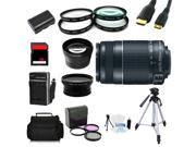 Advanced Shooters Kit for the Canon 6D includes: EF-S 55-250mm IS II  + more