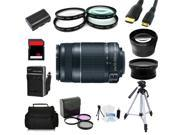 Advanced Shooters Kit for the Canon 5d Mark III includes: EF-S 55-250mm IS II