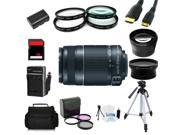 Advanced Shooters Kit for the Canon 7D includes:EF-S 55-250mm IS II  + more