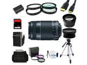 Advanced Shooters Kit for the Canon 60D includes: EF-S 55-250mm IS II + more