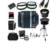 Advanced Shooter Kit for the Canon 5D MARKIII includes: EF-S 18-55mm IS  II+more
