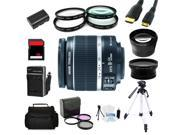 Advanced Shooters Kit for the Canon 7D includes: EF-S 18-55mm IS II + more